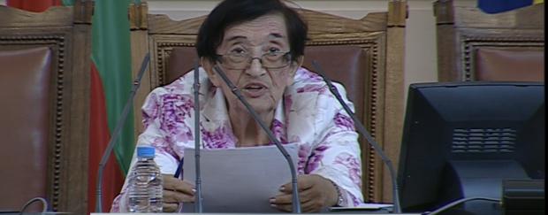 Мика Зайкова откри 46-ия Парламент: Народът ни каза, че не иска да живее повече така!