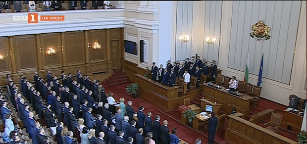 Официално: Новите народни представители се заклеха