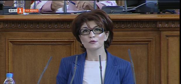Атанасова: ГЕРБ-СДС ще бъде силна, конструктивна и компетентна опозиция