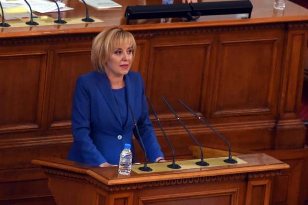 Манолова: Готови сме за разговори с ИТН и ДБ за подкрепа на правителство