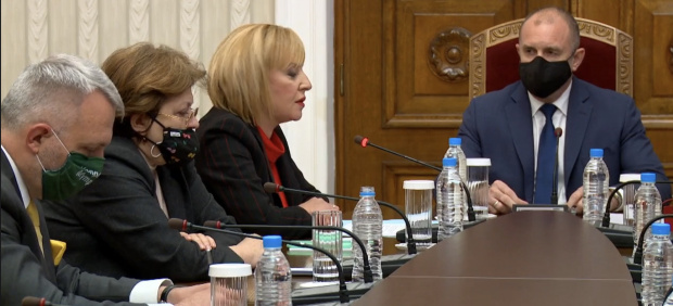 Партията на Мая Манолова влезе при президента