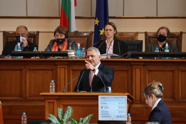 Започна първото заседание на комисията на адвокат Хаджигенов (НА ЖИВО)