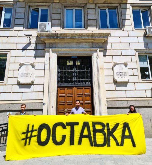 Спаси София искат оставката на Фандъкова