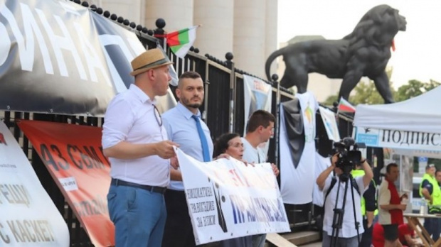 Протест и шествие с искане за оставаката на Гешев и тази вечер