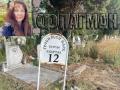 Криминалистите в Бургас със зловеща находка! Тялото на изчезналата Теодора Бахлова транжирано и заровено в пътека между гробове
