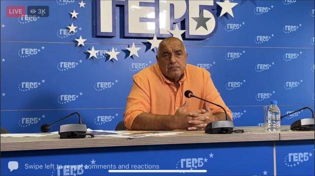 Борисов: Хората на Слави знаят много езици, но не знаят най-важния - нашия, не са отваряли буквара(НА ЖИВО)