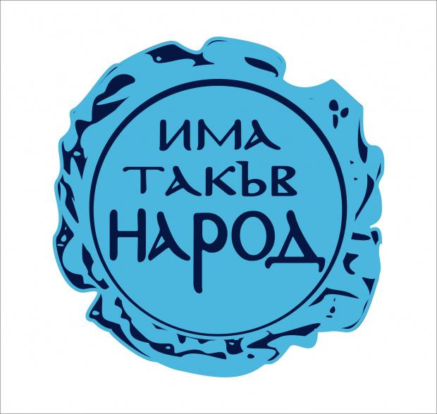 До обяд в понеделник номинираният за премиер Пламен Николов е