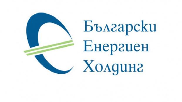 """""""Българският Енергиен Холдинг"""" с позиция относно цената на електроенергията на"""