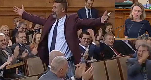 Експерт: Народното събрание трябва да се уважава, не е подходящо да се ходи с дънки и сако!