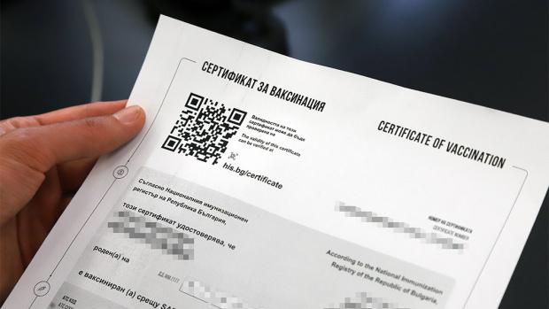 На кръчма, театър и кино - с Ковид сертификат (ОБЗОР)