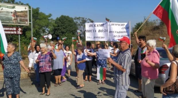 Близо 40 жители на бургаското село Димчево протестираха за четвърти