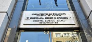 НАП търси данъци от 7000 души, търгували онлайн
