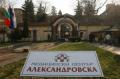 """Проф. Богов:  Просрочените задължения на """"Александровска"""" са 35.5 млн. лв., загубата - над 70 млн. лв."""