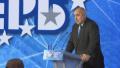 Проучване: ГЕРБ се връщат на бял кон, партията на Василев и Петков - с 9%