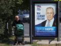 Опозицията в Русия иска анулиране на проведените избори