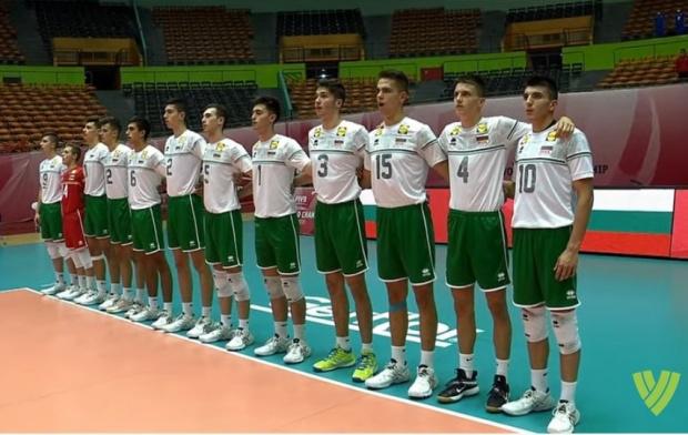 Велика победа! България постави Русия на колене и е на финал на Световното по волейбол при юношите