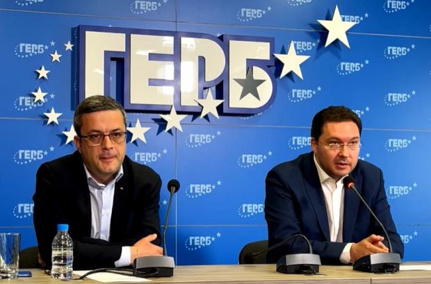 ВИДЕО ГЕРБ за новия кабинет: Трябваше шестима да бъдат уволнени! Петков и Василев са леви