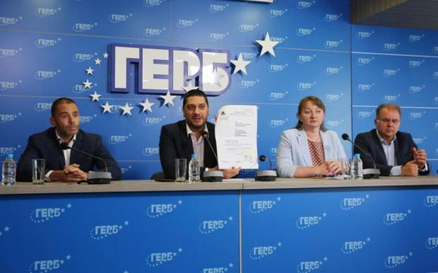 ГЕРБ: 3 месеца чакахме отговор от МФ за фирмата на  г-н Спецов, Радев го пази