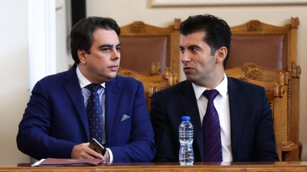 Кирил Петков, Асен Василеви техни съмишленицище представят днес в София