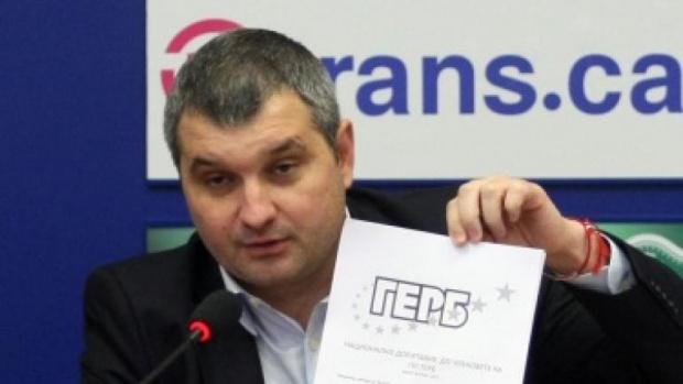 Председателят на Столичния общински съвет Елен Герджиков подаде оставка днес.