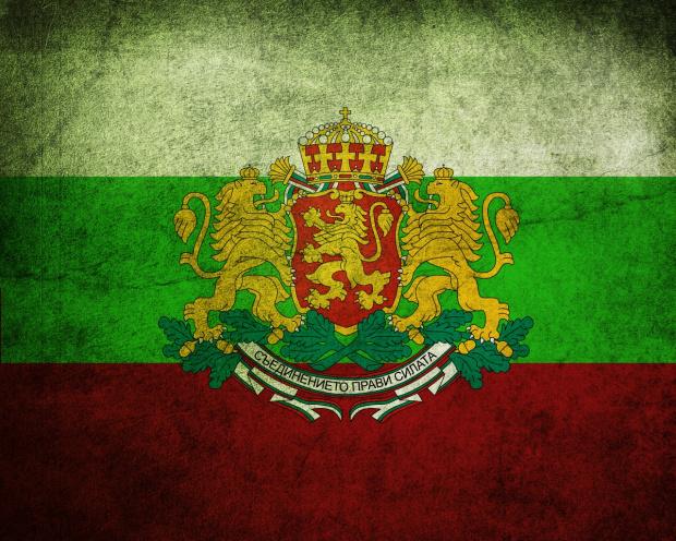 Честит Ден на Независимостта на България - вижте Манифеста на Фердинанд