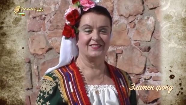 Почина голямата ни народна певица Олга Борисова