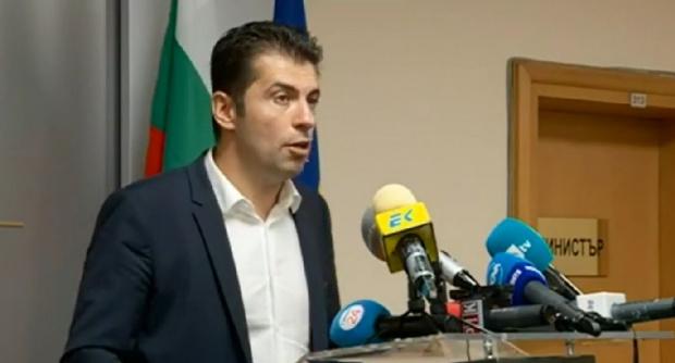 Кирил Петков ще е водач на листата в Пловдив