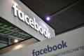 Facebook и Instagram отново се сринаха, компанията обяви причината