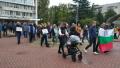 В Димитровград протестираха срещу замърсяване на въздуха
