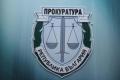 """Кабинетът """"Янев"""" е подал 20 сигнала в прокуратурата срещу управлението на Борисов"""