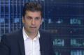 КС няма да изслуша Кирил Петков за гражданството му