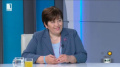Министър Стела Балтова е с COVID-19