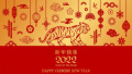 2022-а - годината на Черния Воден Тигър. Какво носи тя на всяка зодия?