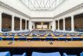 5016 мераклии атакуват парламента, за да седнат в депутатските кресла