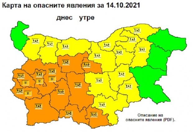 Опасно време утре: Оранжев код за порои в 11 области, жълт - в 13